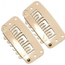 Hair Extension Clips - Blonde Small - 12 Pack